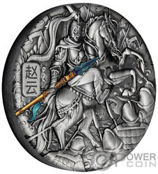 Zhao Yun Ancient Chinese Warrior 5 Oz Silver Coin 5 Tuvalu 2021
