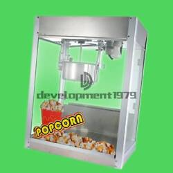 1.2kw 220v Automatic Electric Popcorn Machine Commercial Popcorn Maker