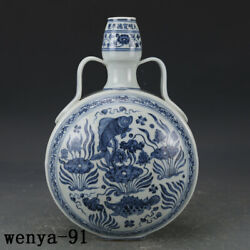 Old China Antique Ming Dynasty Xuande Year System Fish Algae Pattern Bottle