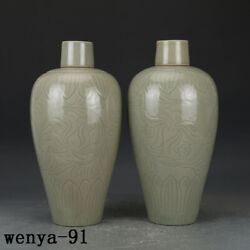 13 Old China Antique Song Dynasty Yue Kiln Carved Flowers Plum Bottle