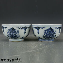 2.8 Old China Antique Ming Dynasty Xuande Year System Decorative Pattern Bowl