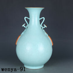 Old China Antique Qing Dynasty Qianlong Year System Turquoise Ruyi Ear Bottle