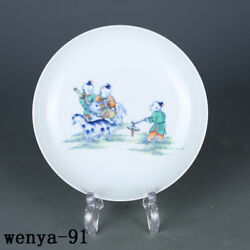 Old China Antique Qing Dynasty Yongzheng Year System Doucai Figure Painting Dish