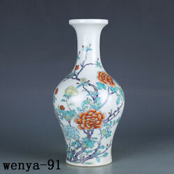 11.2 Old China Antique Qing Dynasty Yongzheng Year System Doucai Peony Bottle