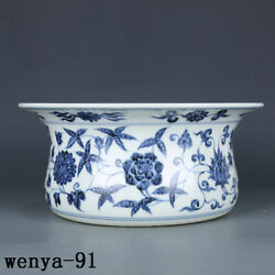 Old China Antique Ming Dynasty Xuande Year System Twined Flower Pattern Basin