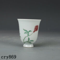 Old China Antique Qing Dynasty Kangxi Year System Doucai Underglaze Red Cup