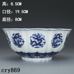 3.4 Old China Antique Ming Dynasty Xuande Year System Dragon Pattern Bowl