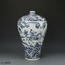 Old China Antique The Ming Dynasty Blue And White Figure Painting Plum Bottle