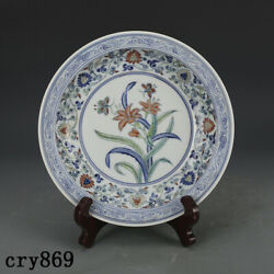 Old China Antique Ming Dynasty Xuande Year System Doucai Hemerocallis Disc