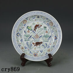 Old China Antique Ming Dynasty Xuande Year System Doucai Fish Algae Pattern Disc