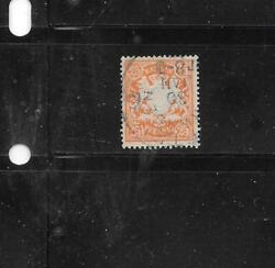 Bavaria Sc 66 1900 25pf Coat Of Arms Old Postally Used Antique Stamp