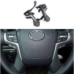 Gray Steering Wheel Frame Cover Trim For 2016-2021 Replace Toyota Land Cruiser