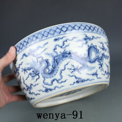 Old China Antique Ming Dynasty Chenghua Blue And White Dragon Pattern Water Tank