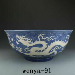 Old China Antique The Ming Dynasty Xuande Snowflake Blue Dragon Pattern Bowl