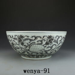 Old China Antique The Ming Dynasty Hongwu Blue And White Flowers And Plants Bowl