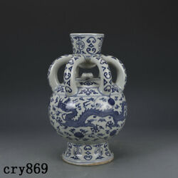 Old China Antique Ming Dynasty Zhengde Year System Dragon Pattern Lamp Bottle