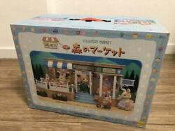 Sylvanian Families Calico Critters Forest Market Vintage Rare Doll Collection 9