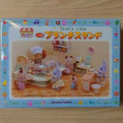 Sylvanian Families Calico Critters Brunch Stand Mi-09 Vintage Rare Doll Figure