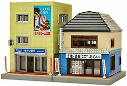 Tomytec N Scale Building 107-2 Station Square Store B2 1/150 F/s W/tracking New