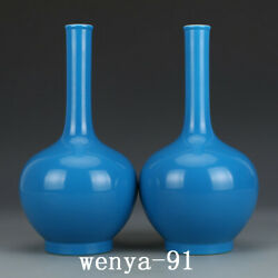 9 Old China Antique Qing Dynasty Yongzheng Year System Peacock Blue Bottle
