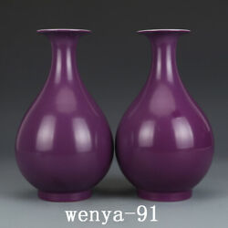 Old China Antique The Qing Dynasty Yongzheng Year System Eggplant Violet Bottle