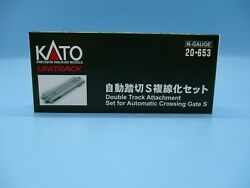 Kato N Scale N Automatic Crossing Gate Double-track Attachment - Item 20-653