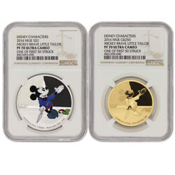Set Of 2 2016 Niue 250 Gold 2 Silver Mickey Brave Little Tailor Ngc Pf70ucam
