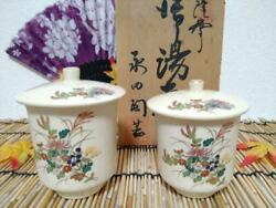 Satsuma Ware Pair Tea Cup W/lid Flower Pattern Pottery Two Different Size