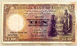 Egypt P23c 1950 Mosque Of Sultan 10 Egyptian Pound Rare To Find