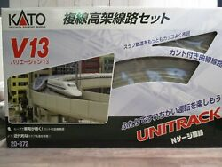 Kato N Scale - 20-872-1 - Double Track Elevated Loop Set - V13