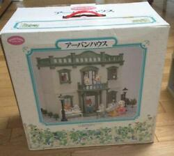 Sylvanian Families Calico Critters Urban House With Furniture Vintage Rare Set