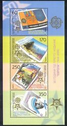 Macedonia 2005 Europa/stamps/anniversary/stamp-on-stamp/s-on-s 4v M/s N38721