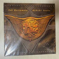 Band039z Record The 7th Blues Lp