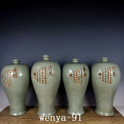 5.32 Old China Antique Song Dynasty Ru Kiln Carving Poems Plum Bottle