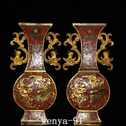 16 Old China Antique Pure Copper Gold-plated Cloisonne Filigree Vase
