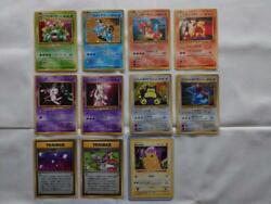 Pokemon Card Old Back Cd Album First Limited Promo 11 Sheets