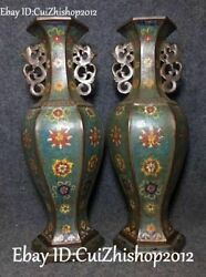 16 Old Palace Chinese Cloisonne Bronze Lion Beast Ear Luck Bottle Vase Pair