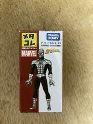 Metacolle Armored Spiderman Marvel Exhibition Limited