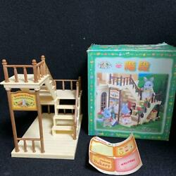 Sylvanian Families Calico Critters Forest Kitchen Stairs Vintage Rare Collection