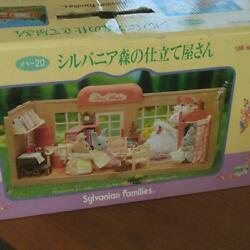 Sylvanian Families Calico Critters Forest Tailor Vintage Very Rare Collection 3