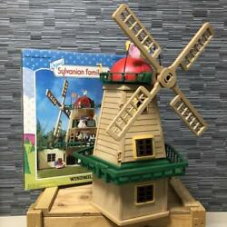 Sylvanian Families Calico Critters 15th Anniversary Windmill Hilltop Windmill