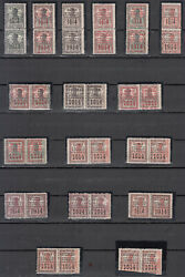 Spanish Guinea - 1914 Overprinted Stamp Collection - Mnh Forgeries 8607