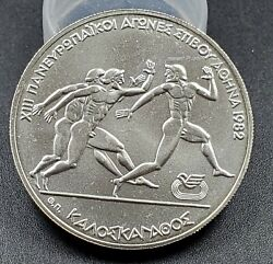 1982 Greece Large Silver 500 Drachma Bu Unc Ancient Relay Runners Penis Coin