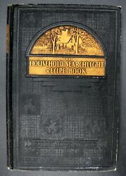 1938 The Household Searchlight Recipe Book Cookbook 11th Printing Revised