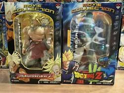 Dragon Ball Movie Collection Broly Boujack
