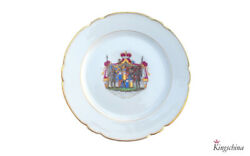 Russian Imperial Porcelain Armorial Plate Ushakov Cabinet Hand Painted