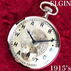 Elgin Pocket Watch Antique Gold Hand-wound Working Product Oh Finished 837/sk