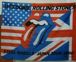 Rolling Stones Steel Wheels Tour First Visit To Japan