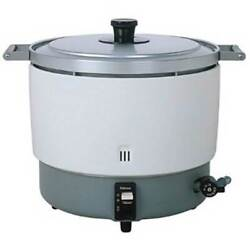 Paloma Rice Cooker Large Volume Natural Gas Max 6 Liters Lng Business Use Japan