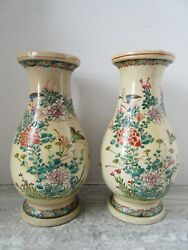 Pair Of Antique Japanese Earthenware Pottery Vases Enameled Birds Butterflies